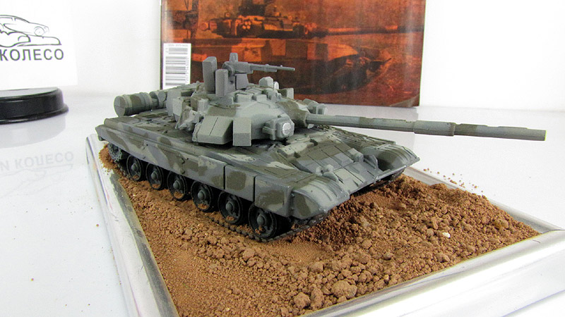 1:72 Русские танки, журнал №21 с моделью Т-90