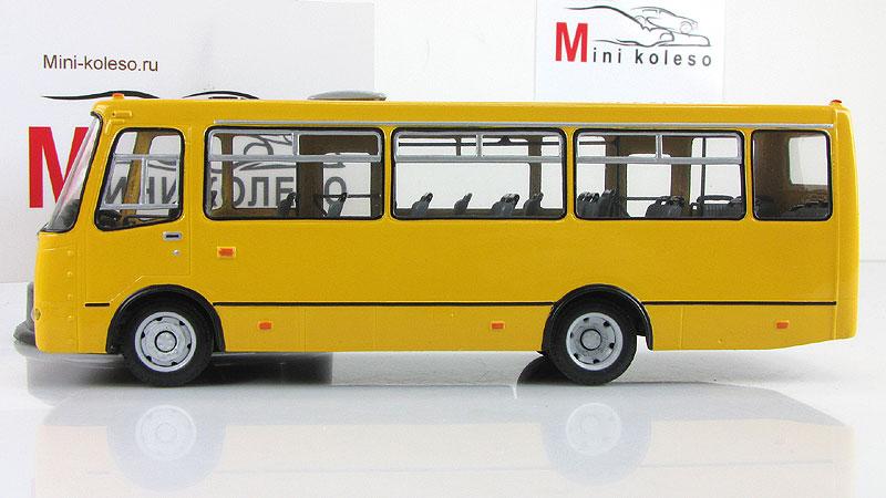 Где автобус жёлтый решебник сайт нарисован