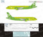 Декаль на самолет Airbus A320 S7 Airlines new colors 2017