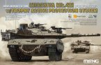 Israel Main Battle Tank Merkava Mk. 4m W/Trophy Active