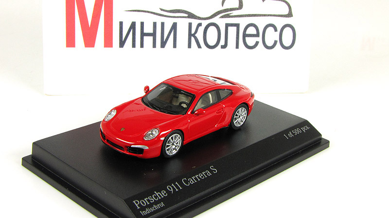 porshe_911_991_carrera_s.8.product.light