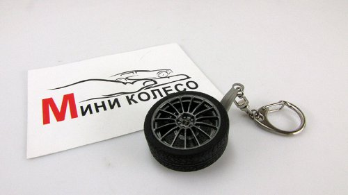 брелок - колесо lamborghini gallardo superleggera