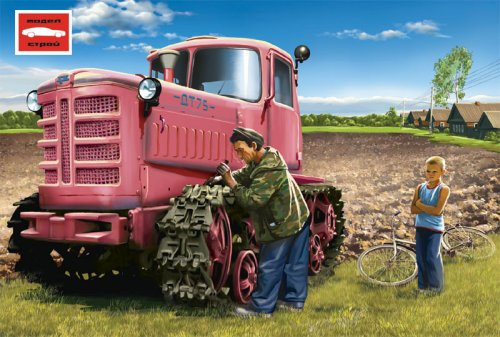 Трактор дт 75, б/у, 1992 г. в.   Трактора БУ   Купить Б/У.