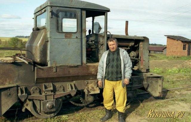 Трактор т-74 серый